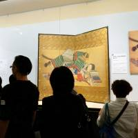Exhibition of erotic Japanese art draws 200,000 visitors