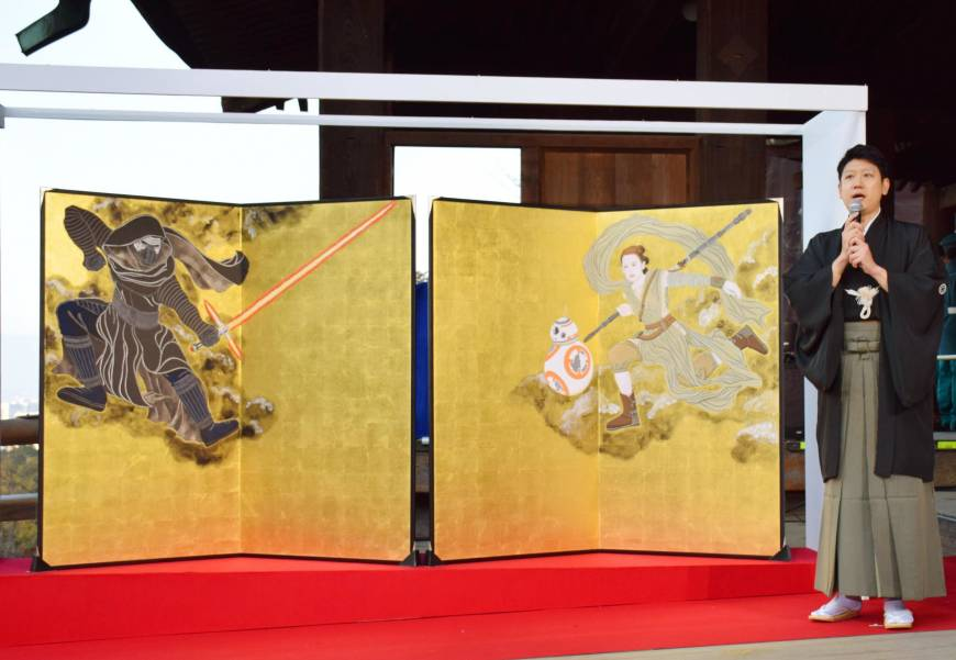 New 'Star Wars' characters rendered in style of Japanese Rimpa art school
