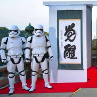 Stormtroopers stand next to Taro Yamamoto's screen painting at Kiyomizu Temple in Kyoto. | KYODO