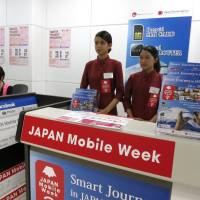 Kicking off a one-month campaign, Japan Tourism Agency staff promote the use of SIM cards for tourists at Narita International Airport on Monday. | KAZUAKI NAGATA