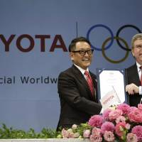 Toyota head, Akio Toyoda, resigns from Tokyo Olympic committee