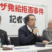 Civic group to sue government for not issuing visas to Chinese war victims
