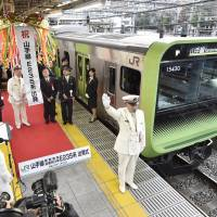 New Yamanote Line train pulled from service after multiple warnings go off
