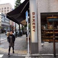 Loaves aplenty: Bakeries are now part of the Tokyo cityscape. | KAORI SHOJI