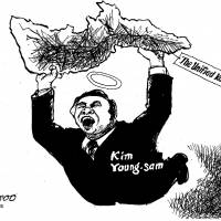 Thank Kim Young-sam for preserving the peace