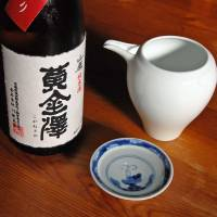 The art of pairing wild game and sake