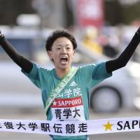Supporters share 'ekiden' drama with athletes