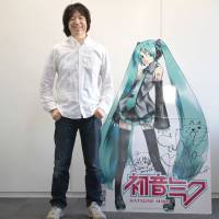 The real thing: Crypton Future Media CEO Hiroyuki Itoh in Sapporo with his 'epoch-making' virtual pop star. | © CRYPTON FUTURE MEDIA, INC. WWW.PIAPRO.NET