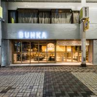 Culture style: Bunka Hostel Tokyo in Asakusa features its own izakaya (Japanese-style pub), while its interiors have been designed by artist and textile designer Hiroko Takahashi. | BUNKA HOSTEL TOKYO