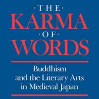 The Karma Of Words