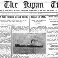 Germans torpedo Yasaka Maru; Men spending more on booze; Japan, ROK restore ties; South Korea to allow singing in Japanese