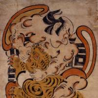 'An Exhibition of Early Ukiyo-e: Power of the Woodblock, Power of the Brush'