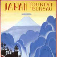 'Visit Japan: Tourism Promotion in the 1920s and 1930s'