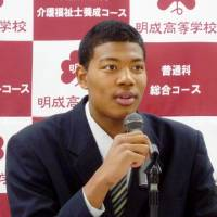 Rui Hachimura, who has signed a national letter of intent with Gonzaga, speaks during a news conference on Sunday.   KYODO