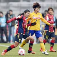 Sawa, INAC advance to Empress Cup final