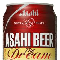 The Dream, which launches March 23, will be the first all-new beer brand in seven years for Asahi Breweries Ltd. | KYODO