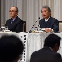 Business chiefs vow to help Japan whip deflation