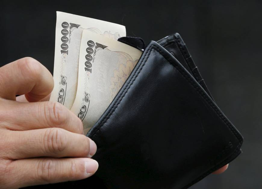 What negative rates mean for Japan's savers and borrowers