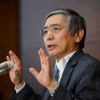 BOJ's new summary of thinking gives little clue for future policy