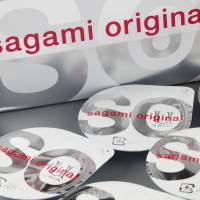 Condoms manufactured by Sagami Rubber Industries Co. have seen a boom recently as Chinese tourists visiting Japan have been loading up on the firm's products, which may help the company counter a dwindling population and lackluster demand at home. | ISTOCK