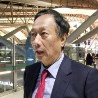 Hon Hai chairman makes direct offer to revive struggling Sharp