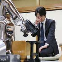 After winning at Japanese chess, this computer may help decide loans
