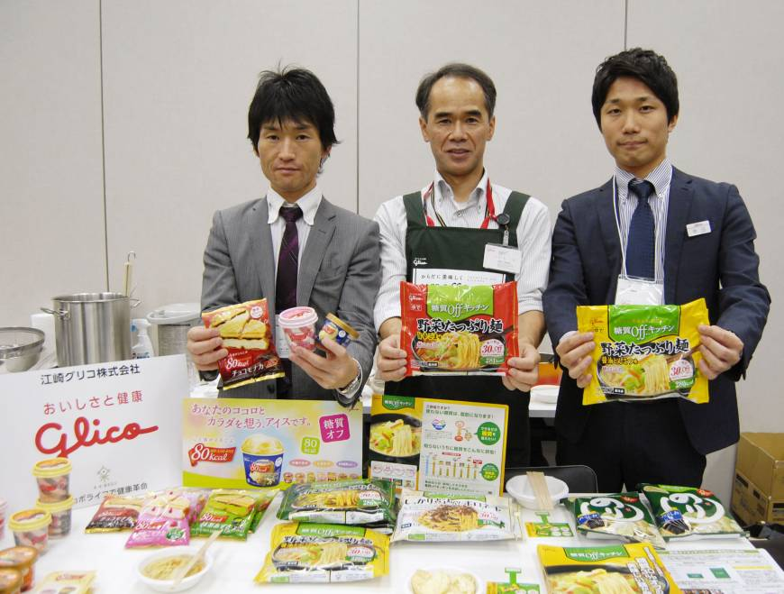 Low-carbohydrate food market expanding in Japan