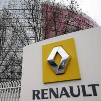 This file photo taken on Jan. 18, 2013, shows a partial view of French carmaker Renault headquarters in Boulogne-Billancourt, west of Paris. | AFP-JIJI