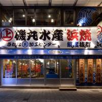 From longer hours to all-you-can drink offers, Japan's restaurants evolve in battle for customers