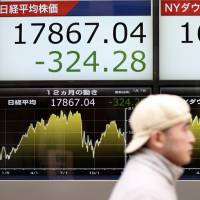 Nikkei hits three-month low; China stocks plunge before trading halted