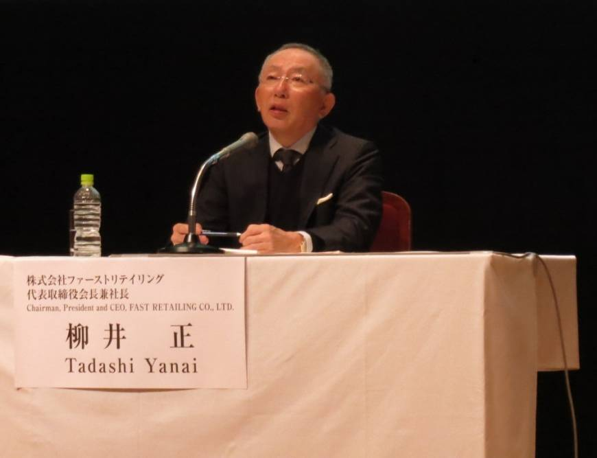 Uniqlo chief tells young entrepreneurs to be persistent and set goals