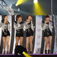 Curtain call: South Korean pop group Kara performs at a concert in Niigata in 2011. | AP