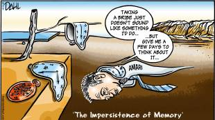 Impersistence Memory