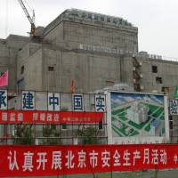 China's first experimental fast breeder reactor is shown under construction in Tuoli in June 2004. | PETR PAVLICEK / IAEA