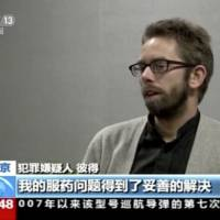 In this image made from undated video released by China Central Television (CCTV), Peter Dahlin, a Swedish co-founder of a human rights group, speaks on camera in an unknown location. Chinese state television on late Jan. 19 and early Jan. 20 aired a confession made by Dahlin, who said he had trained and funded unlicensed lawyers in China to take on cases against the government 'in clear violation of the law.' | CCTV VIA AP VIDEO