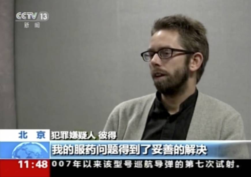 China frees Swedish rights activist after 'forced confession'
