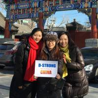 Guo Miao and her friends hold a banner saying, 'D-Strong you are famous in China' for U.S. cancer patient Dorian Murray at the Lama Temple in Beijing on Wednesday. | AFP-JIJI