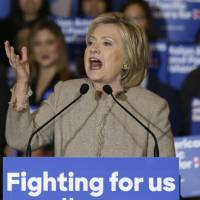 Democratic presidential hopeful former Secretary of State Hillary Clinton speaks in San Gabriel, California, Thursday. The State Department released Friday another 3,000 pages of emails from Clinton's private email account, missing a court-ordered goal for their production by a week.   AP