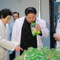 North Korean leader Kim Jong Un visits the Kumkop General Foodstuff Factory for Sportspersons in this undated photo released Saturday. | REUTERS