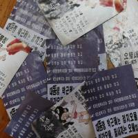 Propaganda leaflets condemning South Korean President Park Geun-hye are displayed Thursday after being found in the border city of Paju near the demilitarized zone dividing the two Koreas. | AFP-JIJI