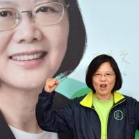 Women's rights campaigners pin hopes on Taiwan's Tsai