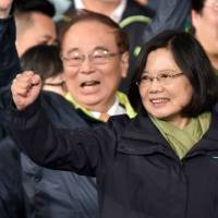 Tsai Ing-wen celebrates her election victory in Taipei on Saturday. | AFP-JIJI