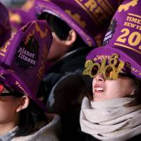 Revelers gather during New Year celebrations in Times Square in the Manhattan borough of New York Thursday. | REUTERS