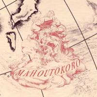 An illustration from the Pottermore website reveals the magical school of Mahoutokoro, the Japanese version of Hogwarts. | © J.K. ROWLING/POTTERMORE LTD. ™ WARNER BROS.