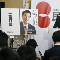 Lackluster polls, maneuvering by LDP may give DPJ a drubbing in July election