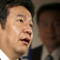 DPJ says Amari graft accusations more serious than previous Abe setbacks