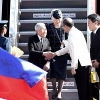 Imperial Couple arrive in Philippines