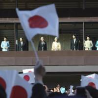 Emperor Akihito (center left) and Empress Michiko (center right) appear for the New Year's greeting with royal family members at the Imperial Palace in Tokyo on Saturday. | AP