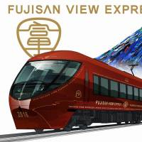 The new Fujisan View Express train is seen in this illustration. | EIJI MITOOKA / DON DESIGN ASSOCIATES