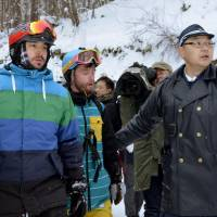 Australian skiers are rescued after going missing while backcountry skiing on Mount Nekomagatake in Fukushima Prefecture on Jan. 12. | KYODO
